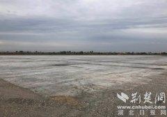 襄阳机场跑道延长200米工程完成混