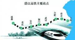 沿江高铁荆宜段和武荆段有望明年开工 全线为设计