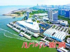 厦门港水运固定资产投资计划达1