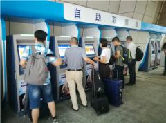 武昌火车站加装10台新型自助取售机
