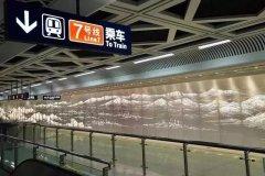 武汉地铁7号线正式试运行 全线共设