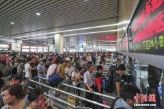 国庆黄金周广铁预计发送旅客1780万