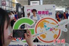广州首条直飞缅甸曼德勒航线开通