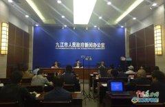 九江前7月外贸进出口达50.68亿美元