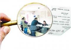 湖北省档案馆查询学历市民占近八成