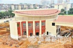 漳州南靖县第二实验幼儿园已基本完工 建成后预计