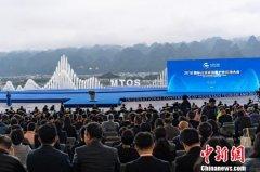 2018国际山地旅游15日在贵州省黔西南州兴义市开幕
