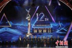 第29届中国电视金鹰奖揭晓 迪丽热巴、李易峰折桂