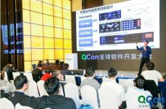 苏宁金融亮相全球软件开发大会 揭