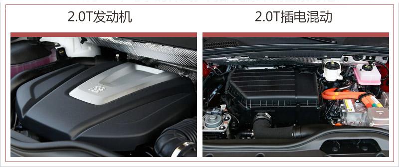 """新车轴距为2820毫米,内部采用全新2+3五座布局,可提供更大的储物空间,并享受车辆""""六年免检""""政策,满足消费者的不同用车需求,完善产品矩阵。"""