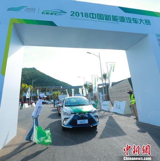 中国新能源汽车大赛(环海南岛赛)三亚鸣枪起跑