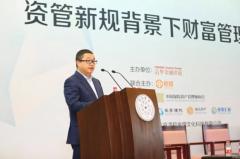恒昌联合清华金融评论主办行业论