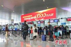 浙江拥有年旅客吞吐量达千万级的