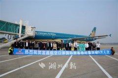 宜昌三峡机场2018年国际航班旅客吞