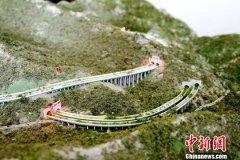 青海省四条公路同日建成通车 总投