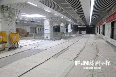 福州地铁2号线22个站点正加紧装修