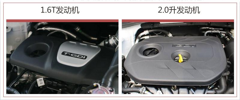 外观方面,新一代KX5前脸采用家族虎啸式进气格栅,同时内部换装为网状设计;两侧全新的LED头灯组造型更加细长,熏黑式设计营造运动氛围。这款SUV下方重新设计的保险杠较为运动,梯形格栅中间辅以镀铬饰条点缀,延展横向视觉宽度;两侧夸张的黑色饰板内部嵌入雾灯,同时底部还设有银色护板修饰。