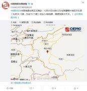 12月5日9时22分新疆喀什地区莎车县