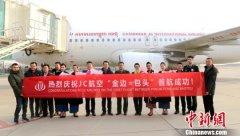 内蒙古包头市至柬埔寨金边国际旅