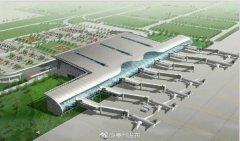 亳州机场项目2020年将正式开工 工期约一年半