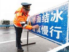 福银高速十堰西至漫川关入口双向解除交通管制