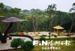 福清市共有10个生命公园投入使用
