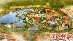 和田开建塔克拉玛干沙漠乐园 洛浦县将再添一张旅
