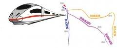 菏泽—商丘—淮北将建城际铁路 到