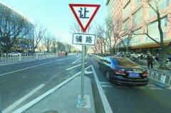北京安贞路疏堵改造完工明天通车