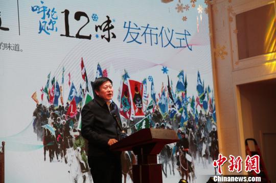 图为内蒙古自治区文化和旅游厅厅长贺志亮在发布会上致辞。 张玮 摄