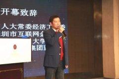 """小牛在线荣获深圳商会第七届""""最"""