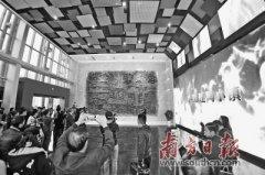 中国建陶小镇展示厅在佛山市南庄