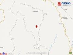 1月14日11时40分大兴安岭地区呼玛县