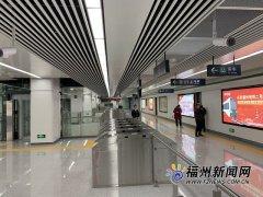 福州地铁2号线预计5月1日前载客运