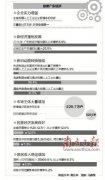 广东省规模以上工业企业总量超过