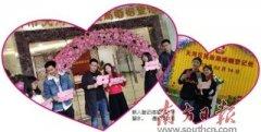 情人节当天广州1300多对新人办理结