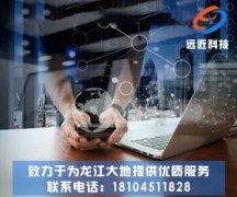 黑龙江专业金融团队 虚拟货币也有
