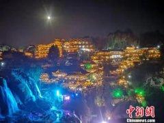 湘西地质公园获2019年度世界地质公
