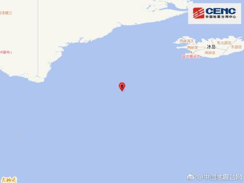 雷克雅内斯海岭发生5.6级地震震源深度10千米