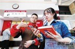 国内首家无人售书书店重庆投用 手