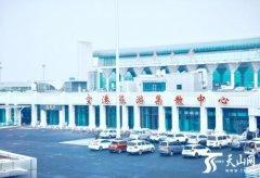 乌鲁木齐空港客运综合枢纽站正式