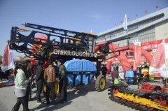 第24届内蒙古国际农业博览会意向成