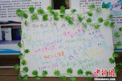 武汉近百所高校承诺年节水总量将达1800万立方米