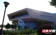 湖南省地质博物馆提质升级完毕 历