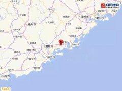 3月27日8时33分漳州市诏安县发生2
