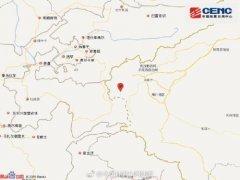 4月6日12时2分新疆阿克陶县发生3.
