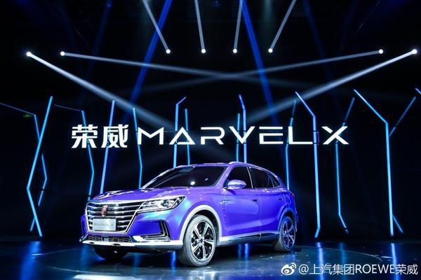 全球首款L3级电动汽车荣威MARVEL X Pro发布:可实现最后一公里自动泊车取车