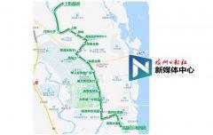 福州地铁接驳3号、4号专线公交4月