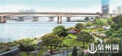 晋江南岸生态公园预计10月底基本完