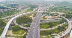 广州凤凰山隧道项目4月23日全线通
